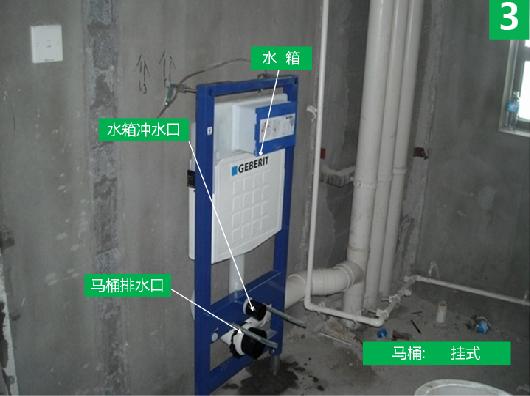 卫生间马桶安装